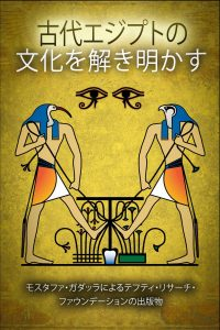 cover-japanese-10