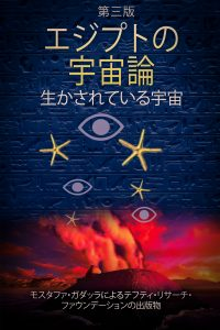 cover-japanese-2