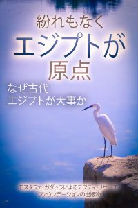 cover-japanese-6