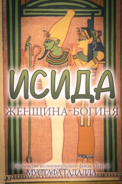 cover-russian-2