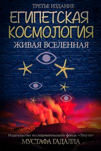 cover-russian-5