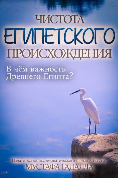 cover-russian-6