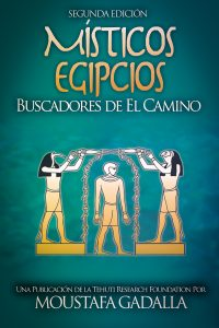cover-spanish-5