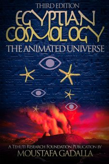 Egyptian Cosmology, The Animated Universe, 3rd edition
