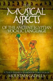 16  The Musical Aspects Of The Ancient Egyptian Vocalic Language