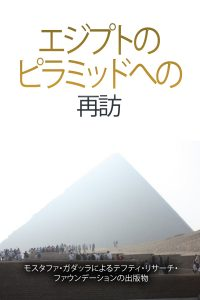 cover-japanese-3