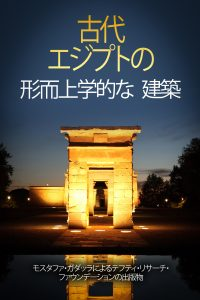 cover-japanese-4