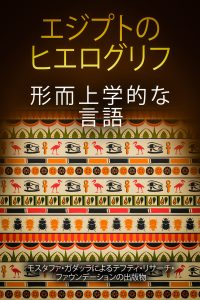 cover-japanese-5