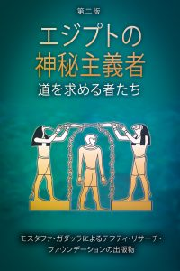 cover-japanese-8