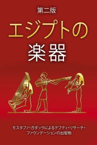 cover-japanese-9