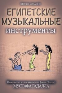 cover-russian-10