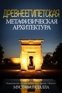 cover-russian-4