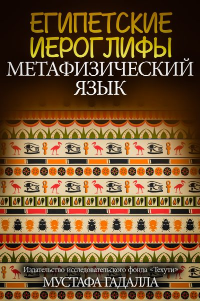 cover-russian-8