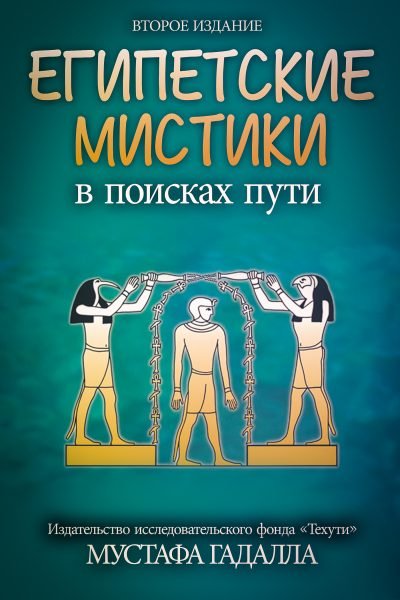 cover-russian-9