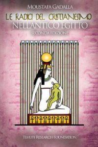 Cover Italian 5