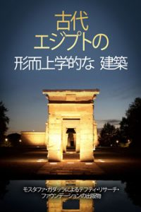 Cover Japanese 4